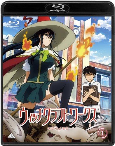 ウィッチクラフトワークス1[Blu-ray]