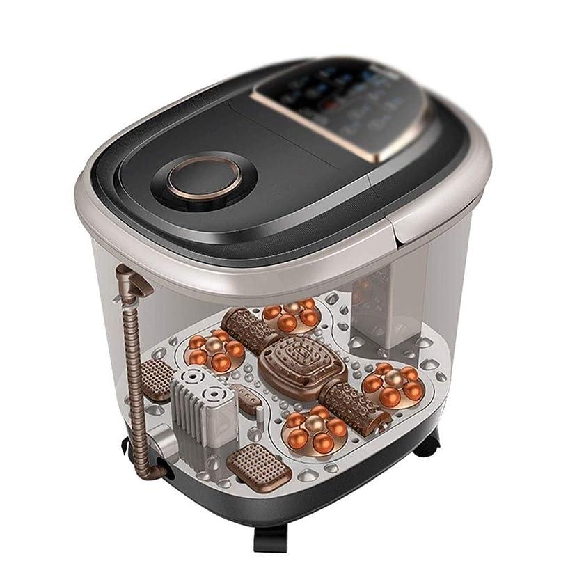 経済アイスクリーム一定SFSWQS 足浴槽自動マッサージ洗面台電気暖房足浴槽足マッサージ機家庭用恒温深型バレル