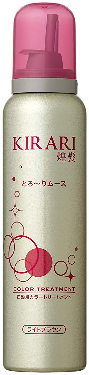 ポゴスティックジャンプフィヨルドショット煌髪 KIRARI カラートリートメントムース (ライトブラウン) 150g 植物色素でカラーリング。ジアミンフリーの優しい泡で簡単カラートリートメント