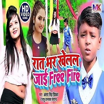 Raat Bhar Khelal Jai Free Fire