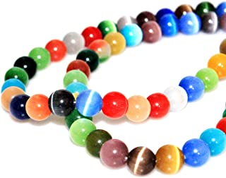 JARTC Stone Beads Colorful Cats Eye Loose Beads For Making Jewelry Bracelets Necklaces (6mm)