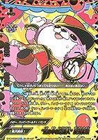 """バディファイト S-UB-C02/SR20 """"熊の中の常識人""""奥沢美咲 (スーパーレア) BanG Dream! ガルパ☆ピコ"""