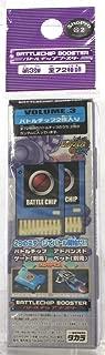 ロックマンエグゼ バトルチップブースター Vol3(チップ2枚入)