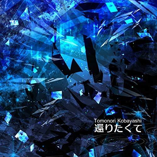 Tomonori Kobayashi feat. ManamiKuro