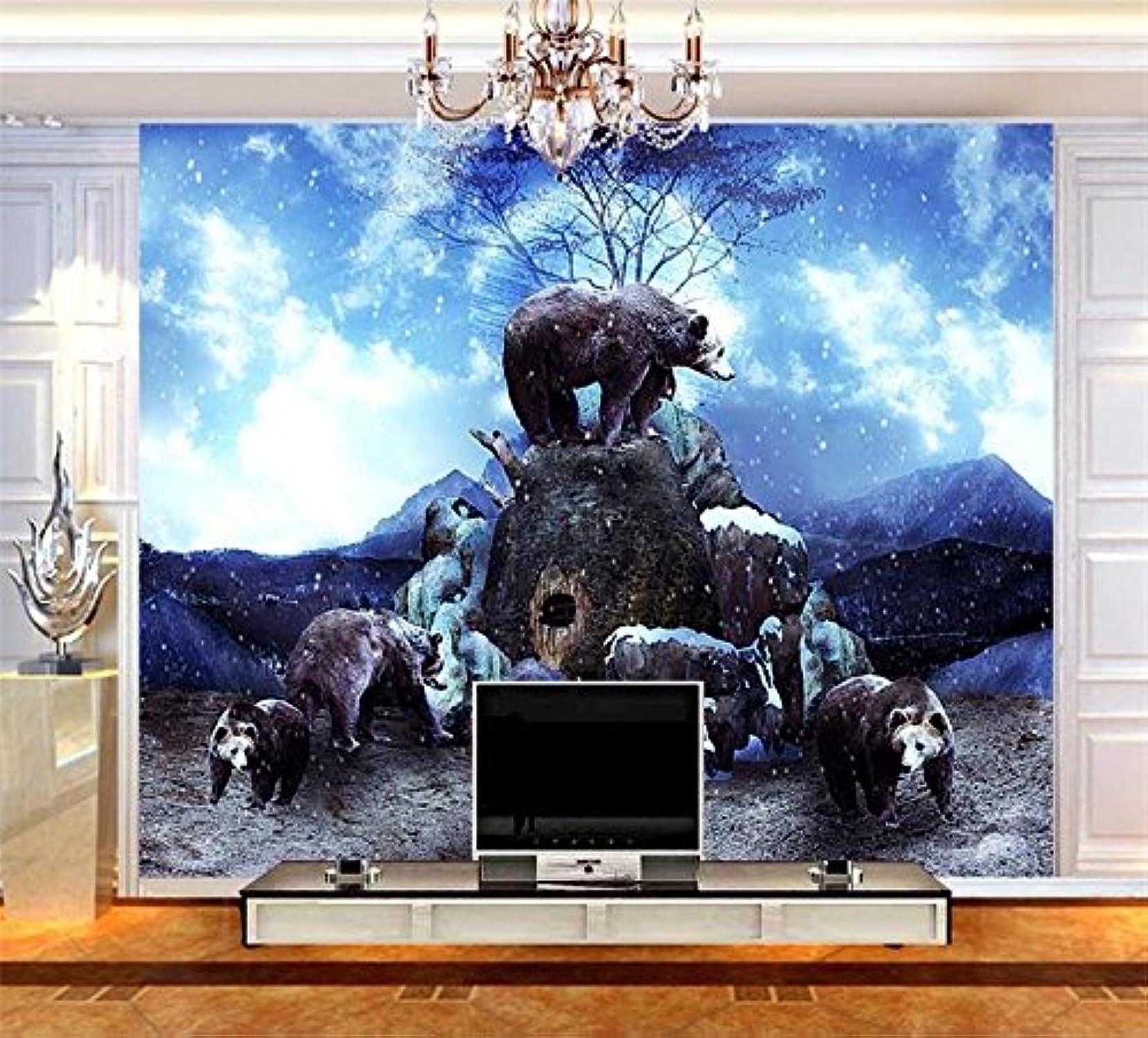 venta directa de fábrica BZDHWWH Papel Tapiz Fotográfico 3D 3D 3D Tamao Personalizado Sala De Estar Oso Polar árbol Nieve Imagen Pintura Sofá Tv Fondo Etiqueta De La Parojo,210 Cm×150 Cm  marca de lujo