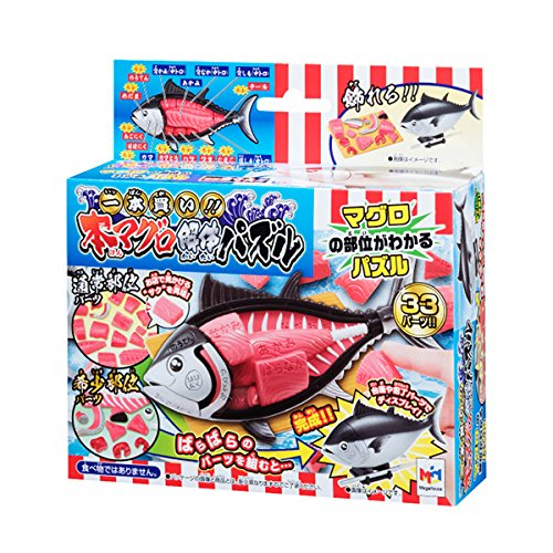 Megahouse Tuna demolition puzzle From Japan