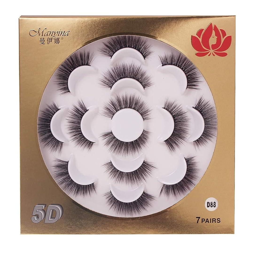 狂う実業家パラシュートKAKYO 1箱7組ロータスプレートつけまつげ3Dミンクの髪手作り天然のつけまつげ (D88)