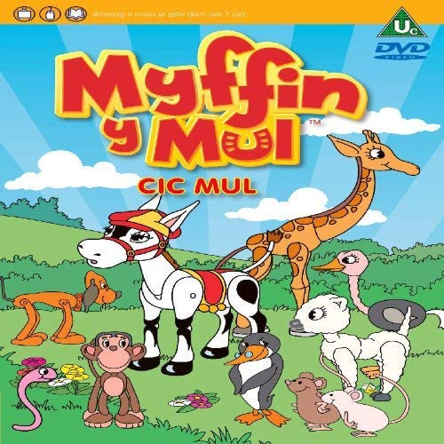 Myffin Y Mul 2 - Cic Mul [Reino Unido] [DVD]