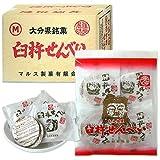 丸寿製菓 臼杵せんべい小判 8枚×20袋入