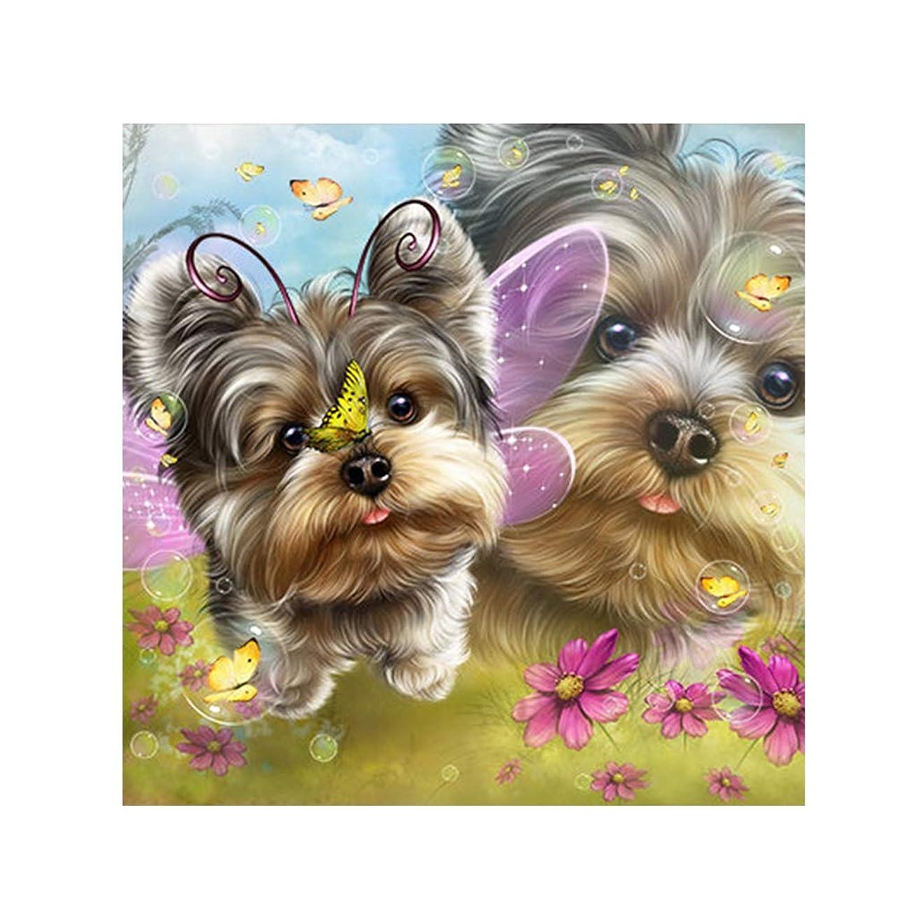DIY 5D Diamond Painting Full Drill Rhinestone Embroidery for Adult Diamond Painting Kit Paint with Diamonds Wall Decor Dogs (11.8X11.8inch)
