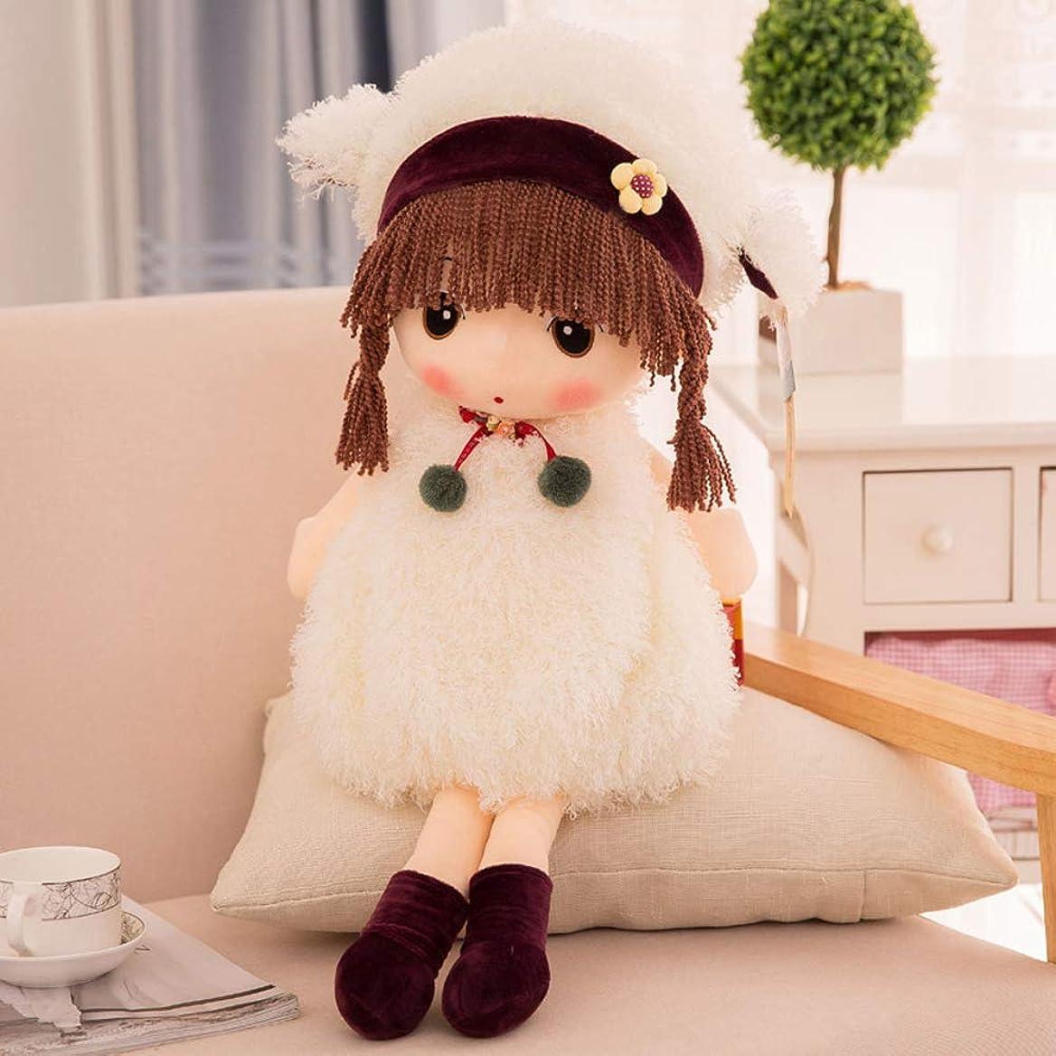 テンポ両方どれでもガーゼぬいぐるみ 花仙女 絨の人形 かわいい人形 クリスマスプレゼント 3サイズの選択が可能です (ホワィト, 90cm)