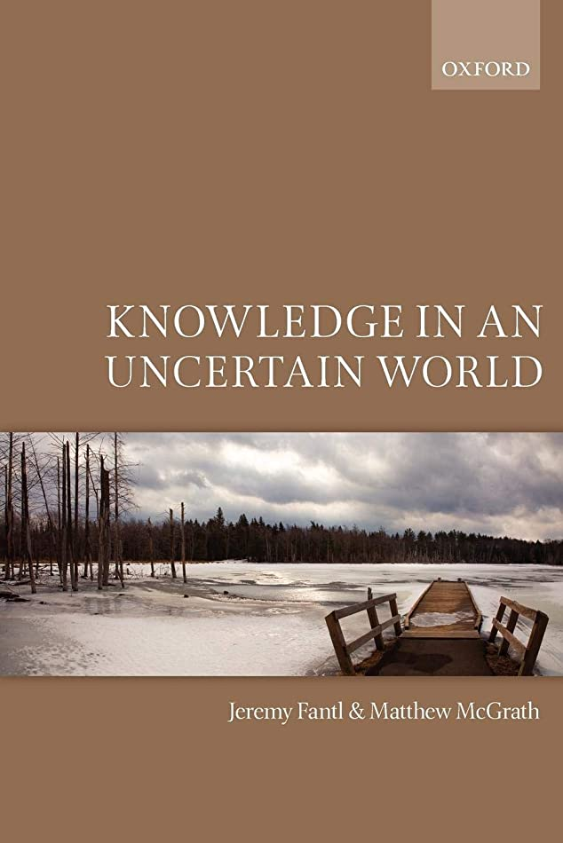 機関縮れた拘束するKnowledge in an Uncertain World