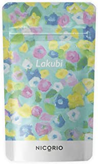 NICORIO ニコリオ Lakubi ラクビ [約1,700万個の 酪酸菌 サプリ ビフィズス菌 オリゴ糖 生きたまま届く] 31粒 約1ヶ月分 1袋