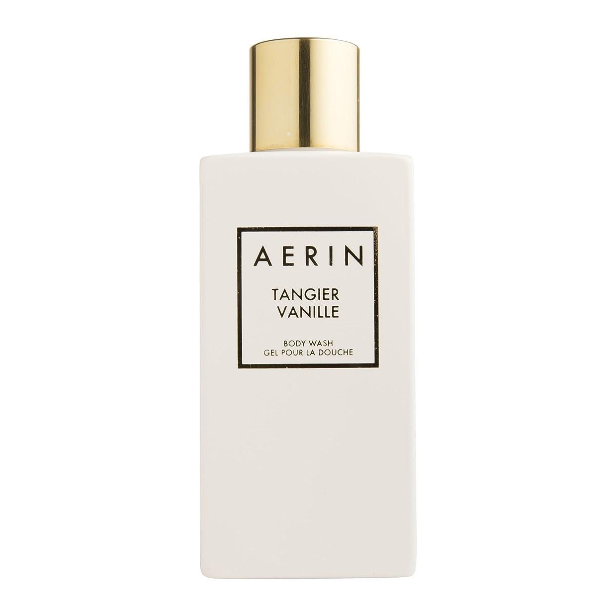 花束冷ややかな借りるAERIN Tangier Vanille (アエリン タンジヤー バニール) 7.6 oz (228ml) Body Wash ボディーウオッシュ by Estee Lauder for Women