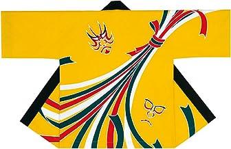 顔料染め 半纏 法被 (黄) のしめに隈取り柄 お祭り イベント 衣装 [20347]