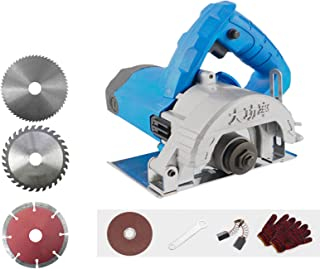 Sladdlös cirkelsåg, 5800 RPM elektrisk såg, cirkelsåg för träarbetare Hushålls DIY-projekt