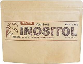 アグリ生活(Agri-life) イノシトール 国産 お米のサプリ 120g 純国産米使用 粉末 パウダー