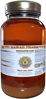 Prostate Health Dietary Supplement: Pygeum (Pygeum Africanum) Bark, Saw Palmetto (Serenoa Repens) Berry, Stinging Nettle (Urtica Dioica) Leaf Tincture (Alcohol-Based Liquid Extract) 32 oz