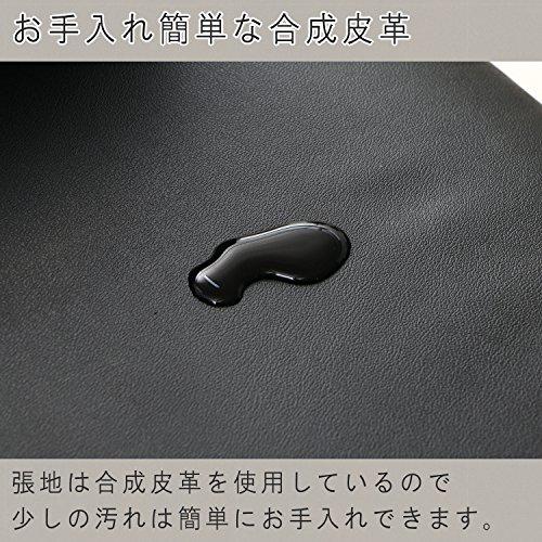 不二貿易ソファ1人掛け合成皮革ブラック34784