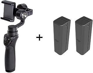 DJI Osmo Mobile 1 GImbal - Estabilizador de Imagen para IPhone y Smartphonesoporte para teléfonos inteligentes accesorios para grabaciones de fotos y videos 3 ejes (cardán) 3 baterías