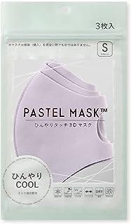 PASTEL MASK パステルマスク ひんやりCOOL ミント成分配合 3枚入 レギュラー スモール キッズ ラージ ひんやり 接触冷感 クール 布マスク クロスプラス 洗えるマスク みちょぱ CM