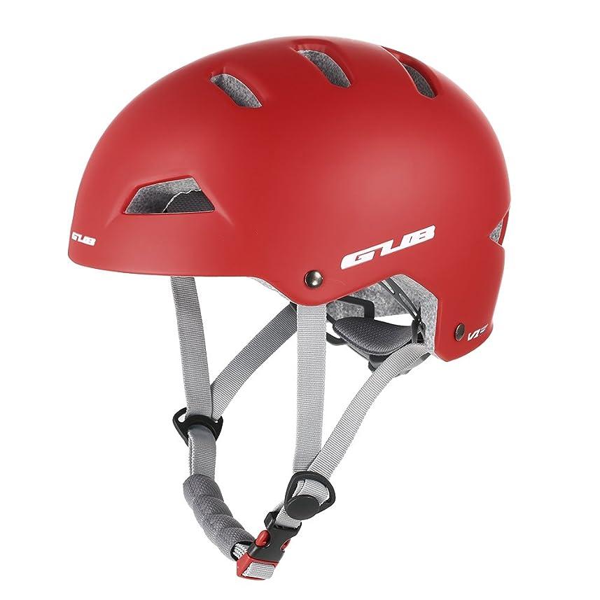 ペニー豊富に卵Docooler GUB サイクリングヘルメット 保護安全ヘッドガード 大人用 アウトドア マルチスポーツ スケート ロック クライミング スクーター用