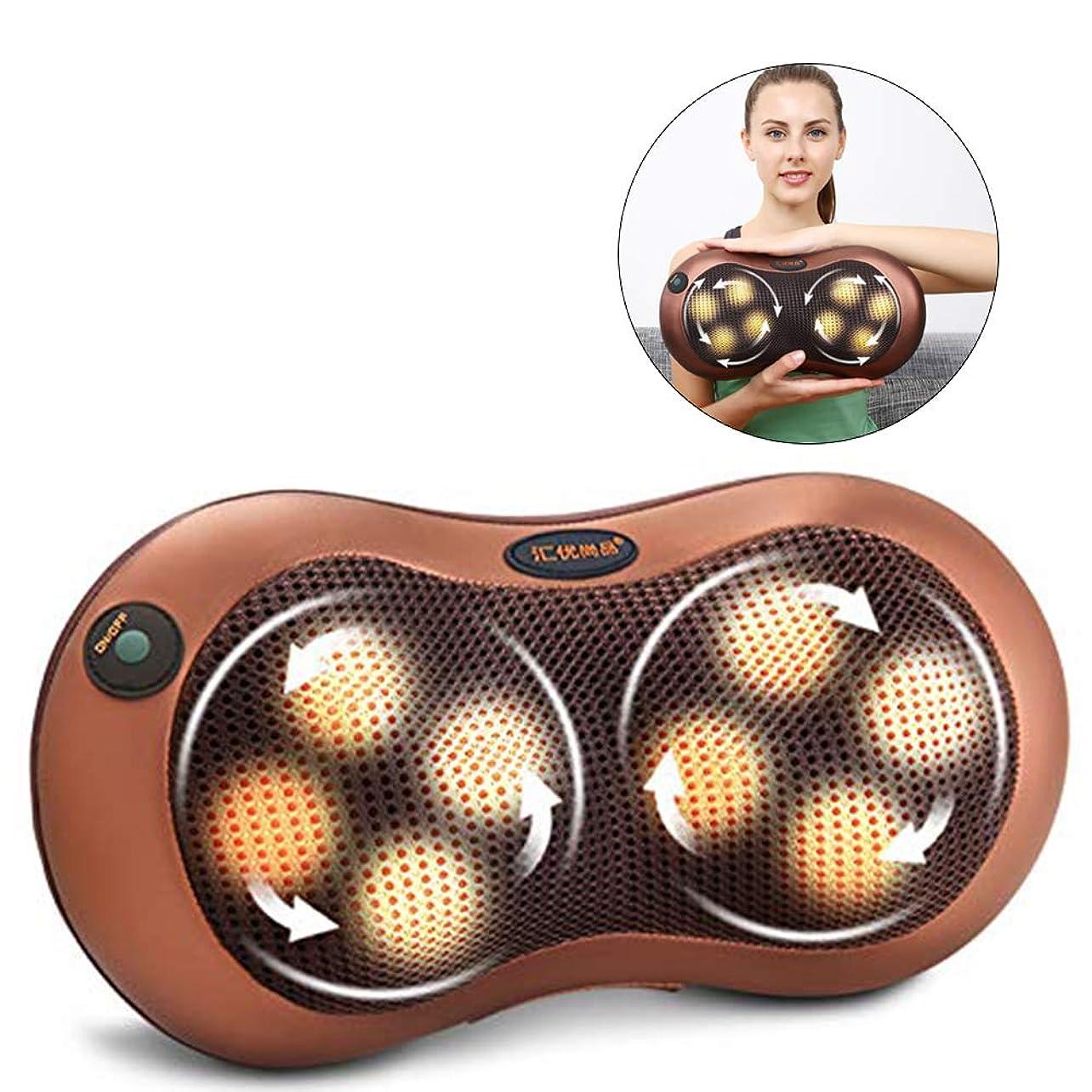 申し立て毛布保育園電気ネックマッサージクッション - 背中マッサージ枕 - 電気マッサージ器、首/肩/脚/筋肉痛を和らげる