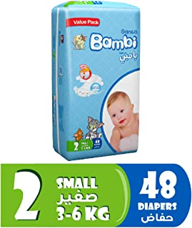 Sanita Bambi Baby Diapers Value Pack Size 2, Small, 3-6 KG, 48 Count