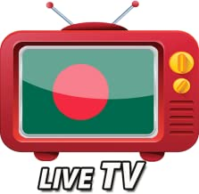 Bangla TV Channel Live