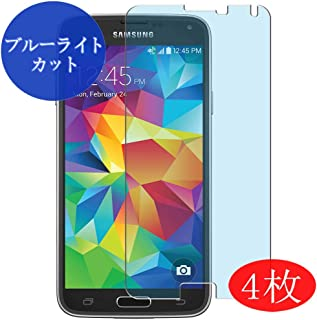 【4 Pack】 Synvy Anti Blue Light Screen Protector for Samsung Galaxy S5 docomo SC-04F/au SCL23 i9600 g9006 g9006v Blue Light Blocking Screen Film Protectors [Not Tempered Glass] Updated Version