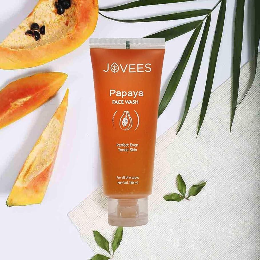 履歴書専門知識起業家Jovees Papaya Face Wash 120ml Papaya & Vitamin A For Perfect Even Toned Skin パパイヤ洗顔用パパイヤ&ビタミンA