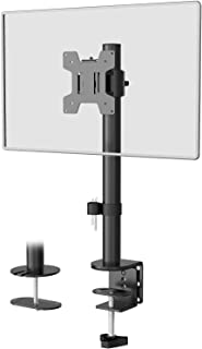 Single LCD Monitor Desk Mount Fully Adjustable Desk Mount Fit 1 Screen up to 27 inch, 22 lbs. Weight Capacity (M001S), Bla...