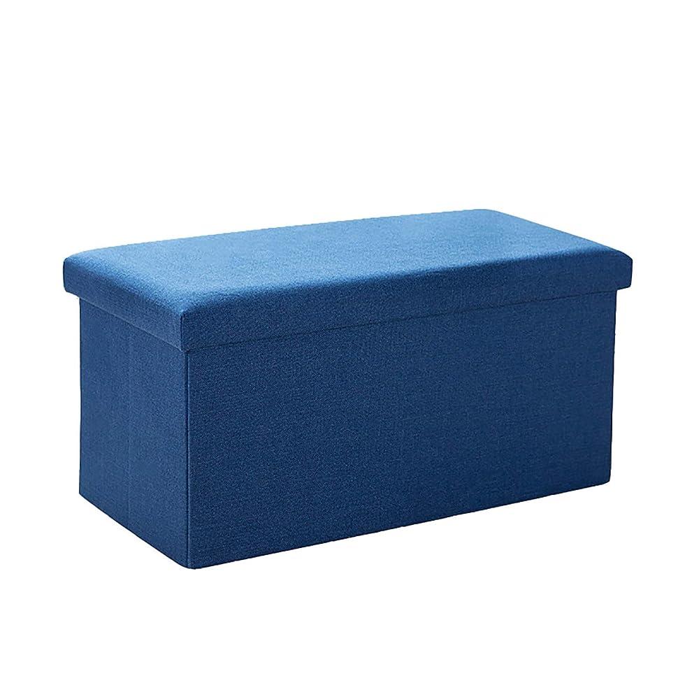 周波数傾向があるヒュームHSBAIS 収納オスマンベンチ、折りたたみ ストレージチェア フットスツール残り布(生地)、収納ボックス、省スペース,Navy blue_30.4