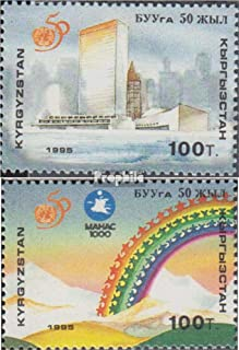 Kirgisistan 95-96 (complete.issue.) 1995 UN (Stamps for collectors)