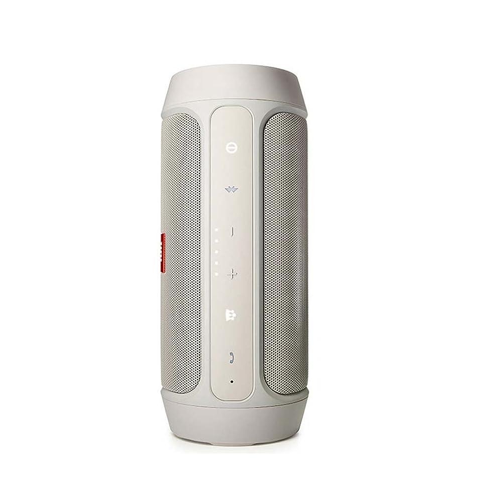 効能ヨーグルト吸うワイヤレスbluetoothスピーカー - サブウーファー屋外ポータブルミニカード小型スピーカー