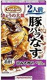 クックドゥ きょうの大皿 豚バラなす 57g