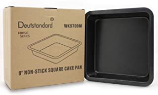 Square Cake Pan, Professional Bakeware Mould Non-Stick Even-Heating for Great Baking Results, Carbon Steel, 8inch