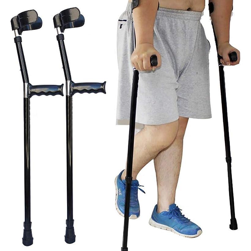 ぜいたく記憶に残るアミューズ折りたたみ式杖、松葉杖アルミ脇の下大人、ステンレス鋼、身障者用高さ調節可能な医療アクセサリー