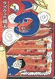う(1) (モーニングコミックス)