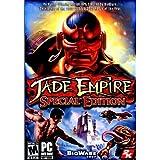 Jade Empire: Special Edition (輸入版)