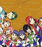 KING OF PRISM -Shiny Seven Stars- マイソングシングルシリーズ「ナナイロノチカイ!-Brilliant oath-/BOY MEETS GIRL」