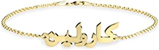 personalized arabic calligraphy