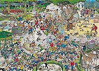 ジグソーパズル1000ピース- Shimaierレトロおとぎ話面白い動物園生活ジグソーパズルフェリー 子供の誕生日プレゼント女の子へのサプライズギフト大人のジグソーパズル芸術パズル家の装飾