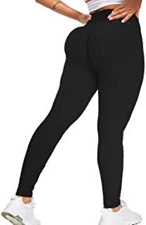 Sponsored Ad - LUODITO Women's High Waist Yoga Pants Tummy Control Workout Ruched Butt Lifting Stretchy Leggings Textured ...