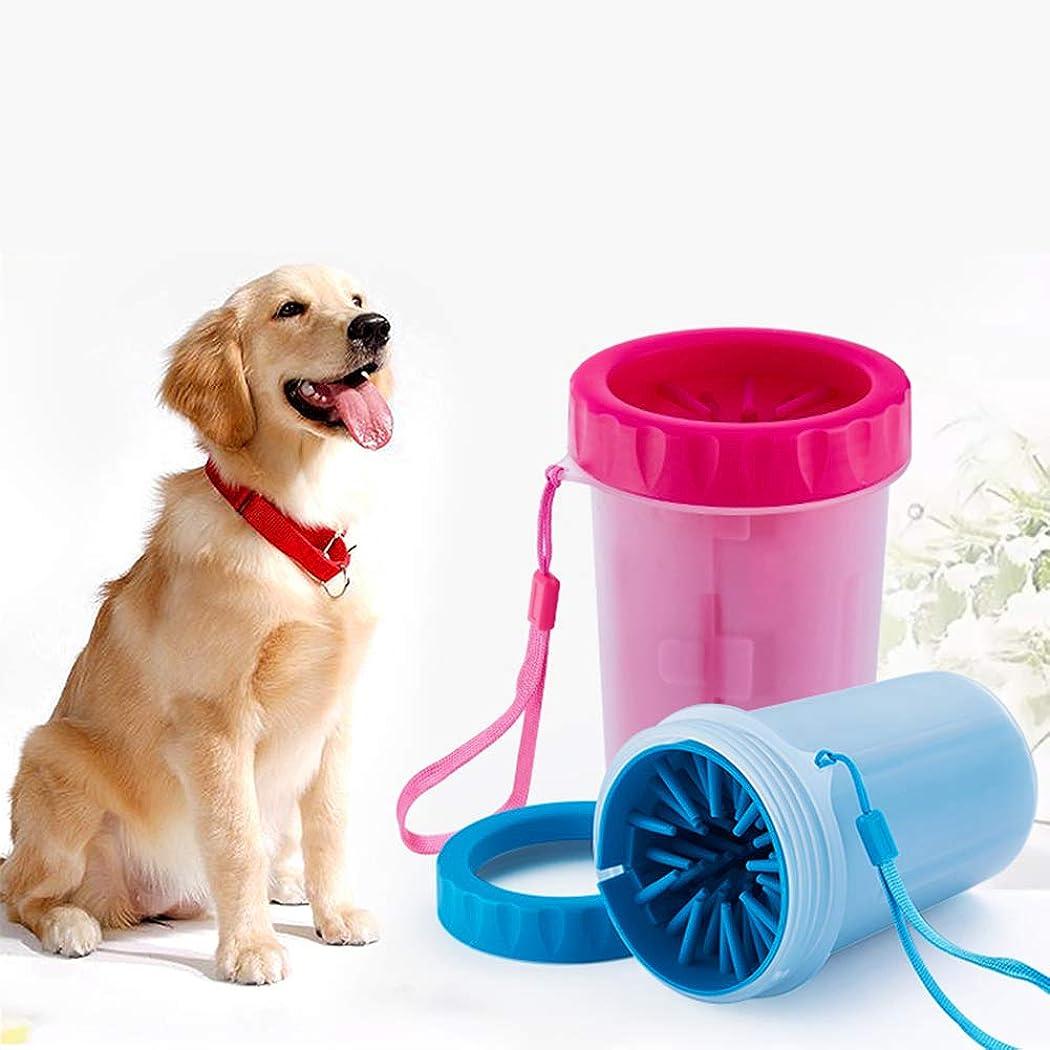 ティッシュ罪人両方犬 足洗い ブラシカップ 犬用品 犬足ブラシ ペット足洗い ブラシカップ ペット用品 足洗いカップ  足クリーナー マッサージクリーナー  洗浄カップ 犬 猫   小型犬 中型犬 大型犬 2色(S/L) ブル L