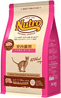 ニュートロジャパン チョイスキャット室内猫用アダルトターキー500g