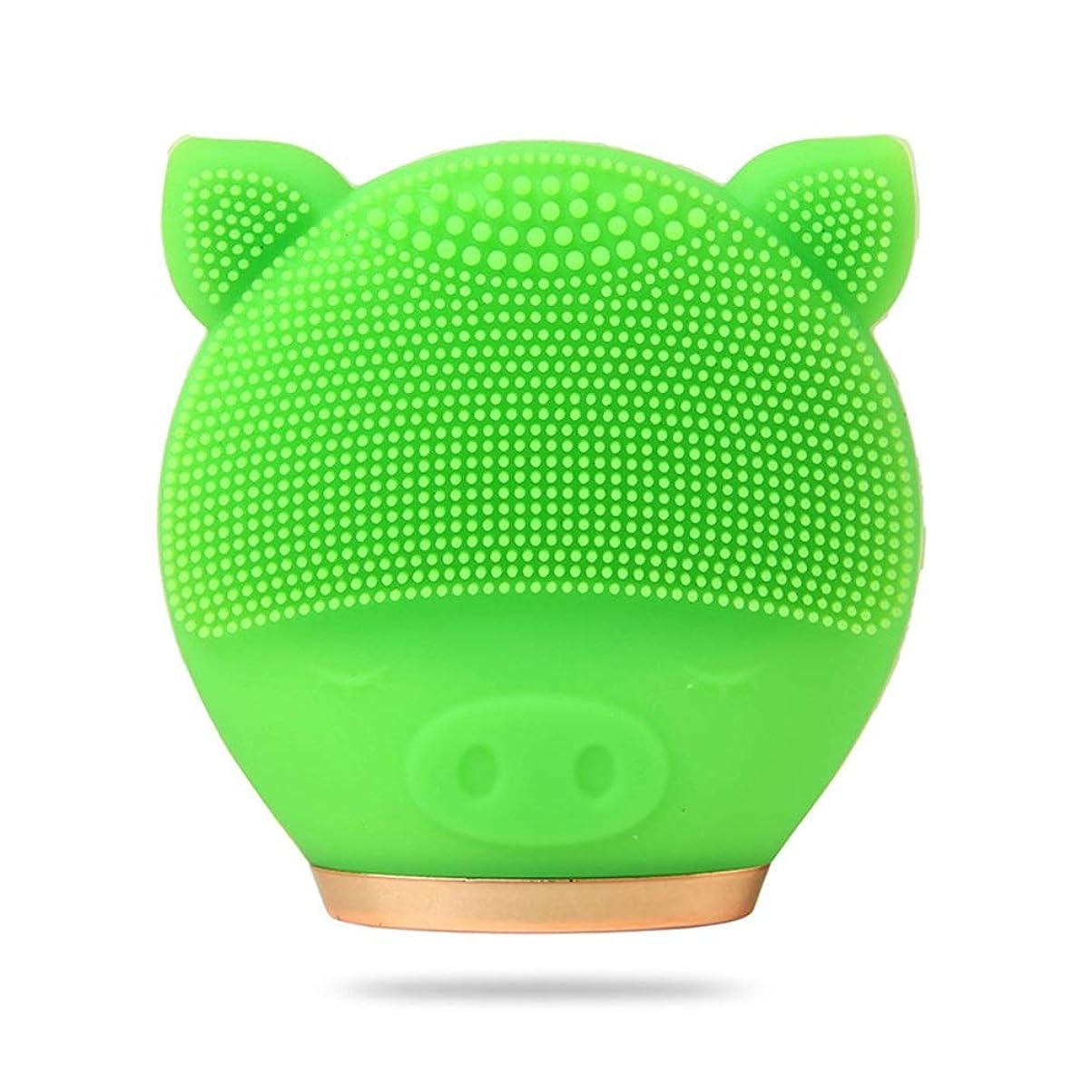 湿原パッド説得力のあるZXF 新しい豚モデル電気クレンジング楽器シリコーン超音波振動洗浄顔顔毛穴クリーナー美容器具 滑らかである (色 : Green)