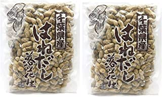 訳あり千葉県産落花生 はねだし 320g × 2袋 (2袋)