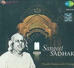 Sangeet Sadhak - Pandit Omkarnath Thakur (3-CD Set / Hindustani Classical Vocal)