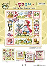 SO-3203 Little Red Riding Hood, SODA Cross Stitch Pattern leaflet, authentic Korean cross stitch design chart color printed on coated paper